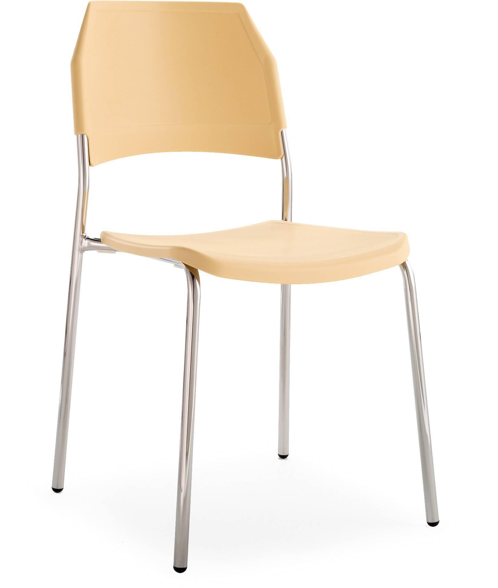 set-4-sedie-granada-in-plastica-beige-con-struttura-in-metallo-finitura-alluminio-made-in-italy.jpg